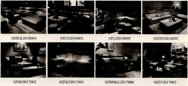 2017年和2018年深圳家具展部分软体沙发图片